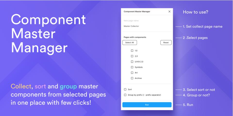 Плагин Component Master Manager для Figma