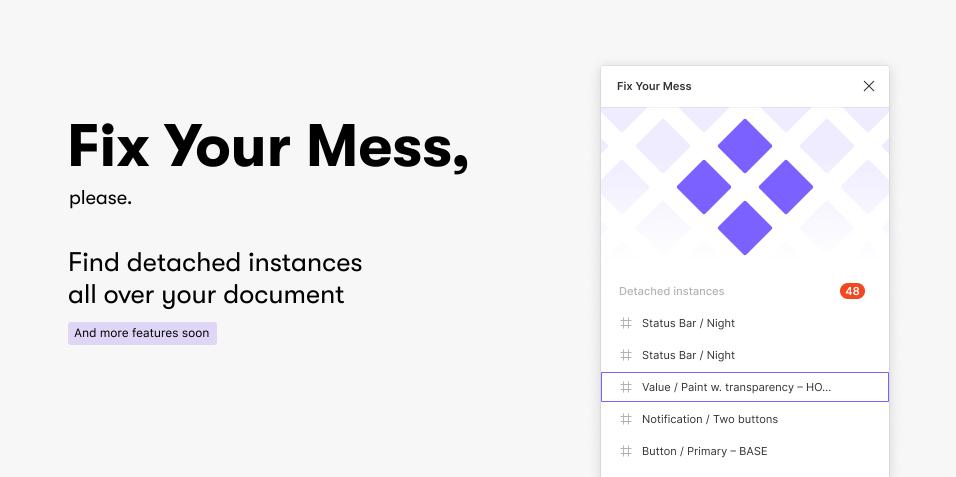 Плагин Fix Your Mess для Figma
