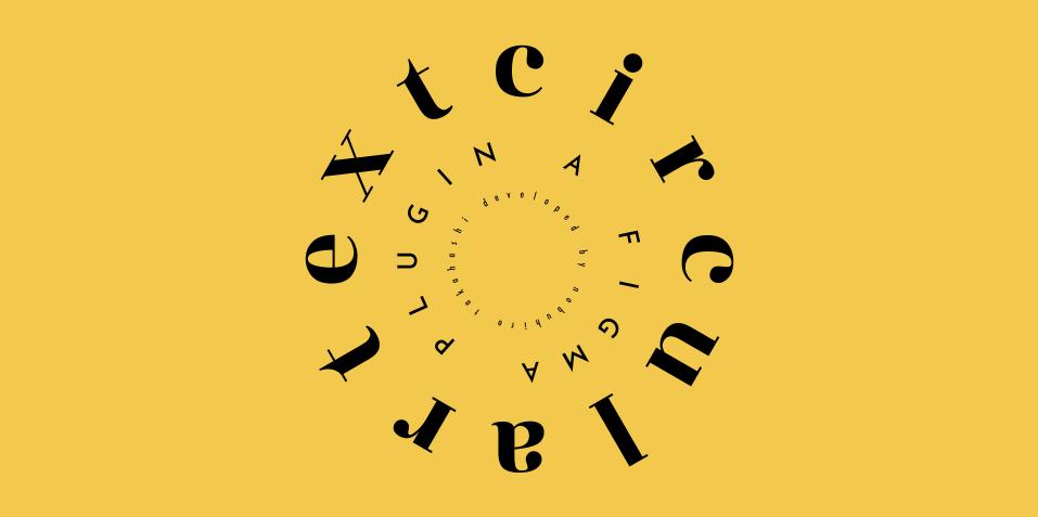 Плагин Circular Text для Figma