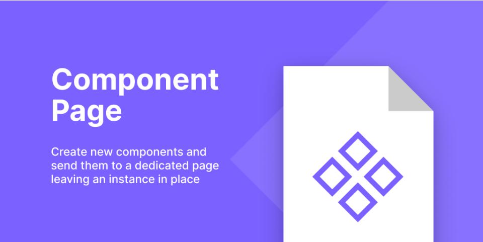 Плагин Component Page для Figma