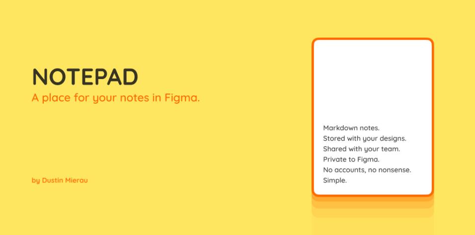Плагин Notepad для Figma