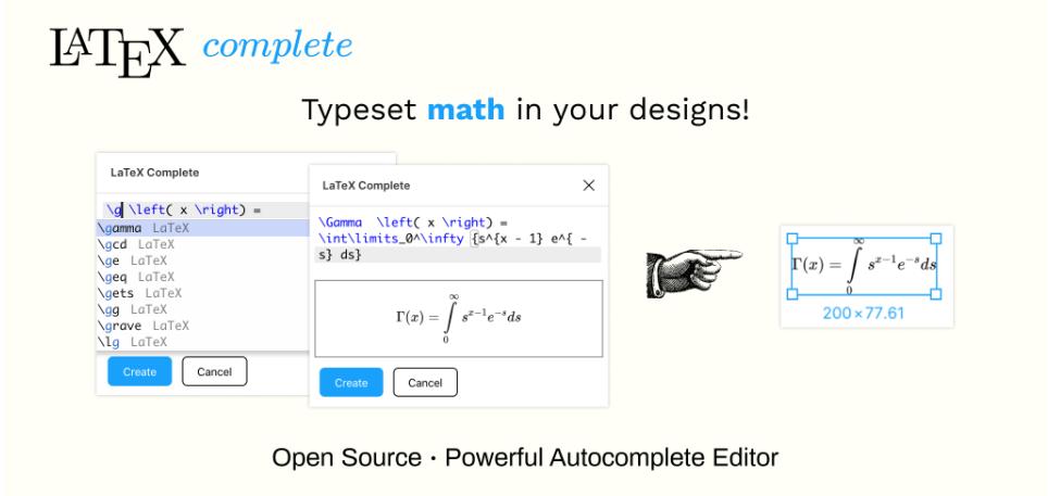 Плагин LaTeX Complete для Figma