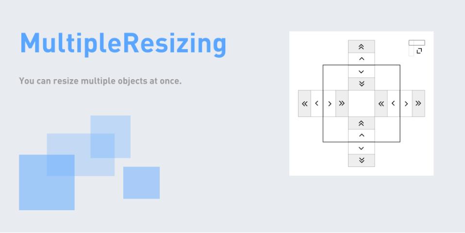 Плагин MultipleResizing для Figma