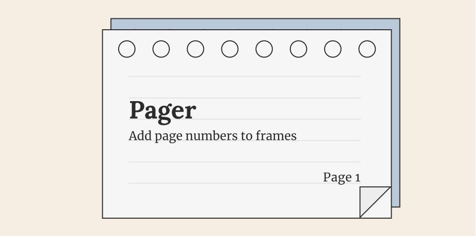 Плагин Pager для Figma
