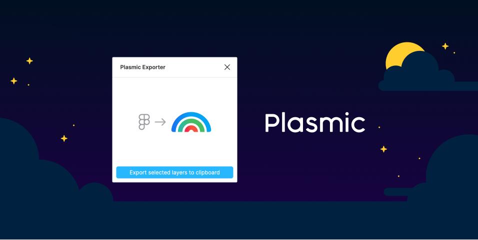 Плагин Plasmic Exporter для Figma