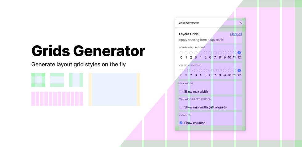 Плагин Grids Generator для Figma