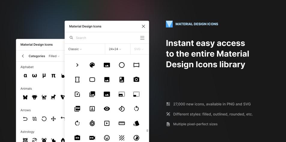 Плагин Material Design Icons для Figma