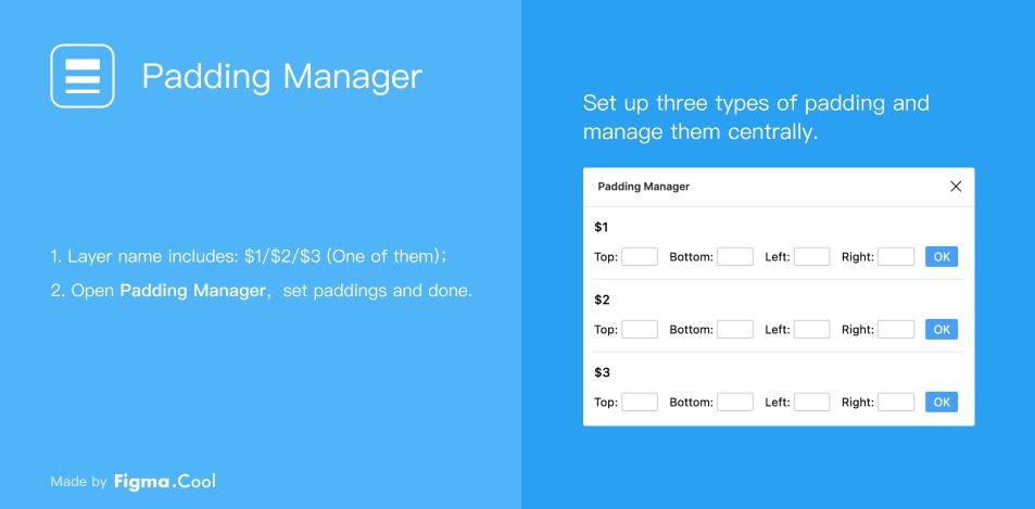 Плагин Padding Manager для Figma