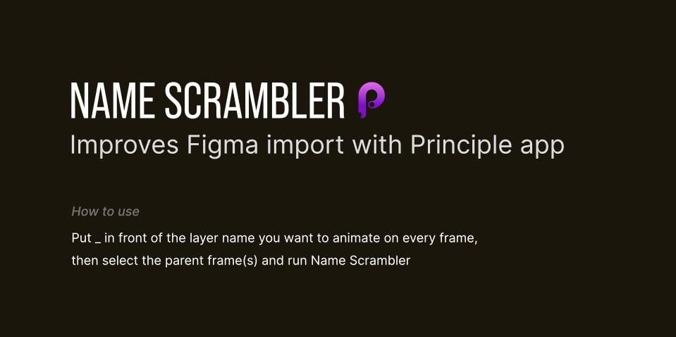 Плагин Name Scrambler для Figma