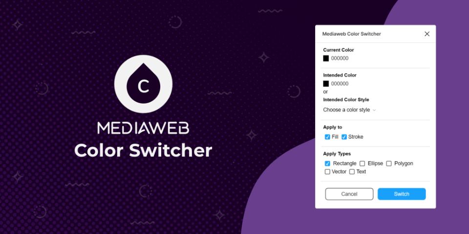 Плагин Mediaweb Color Switcher для Figma