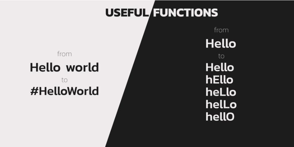 Плагин Useful Functions для Figma