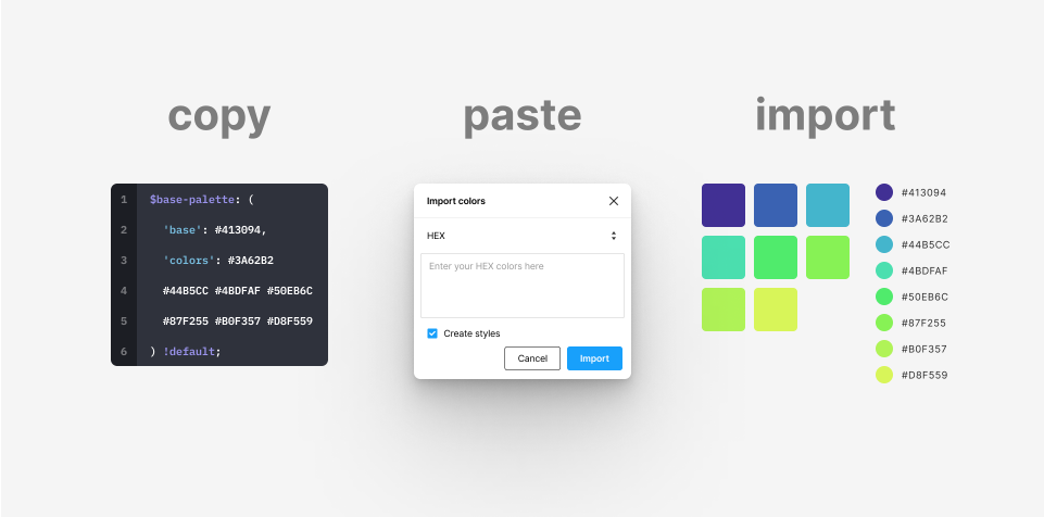 Плагин Color import для Figma