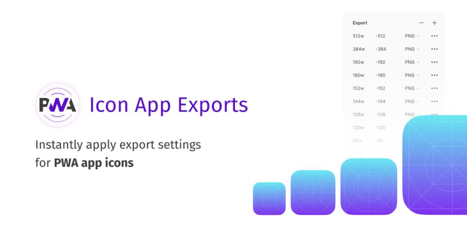 Плагин PWA Icon App Exports для Figma