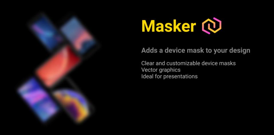 Плагин Masker для Figma