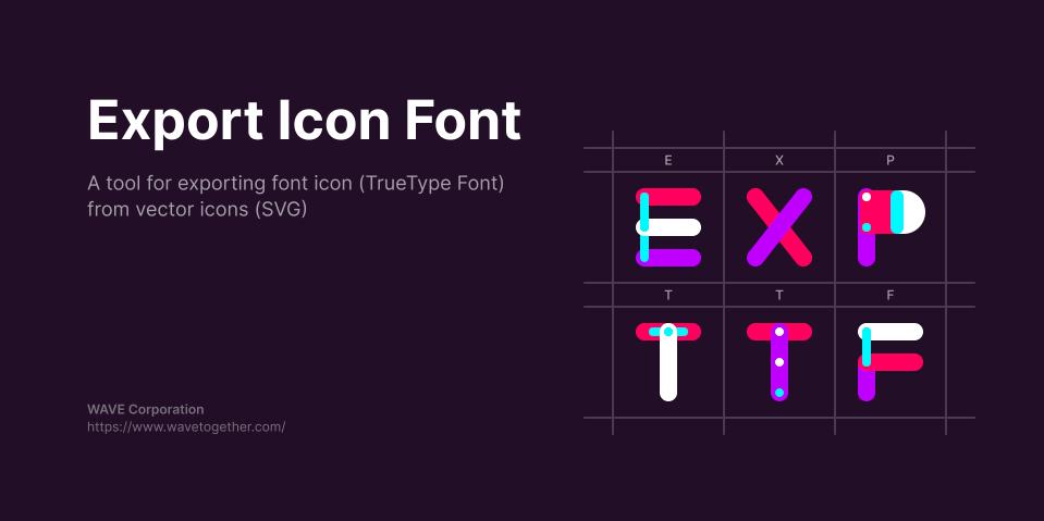 Плагин Export Icon Font для Figma