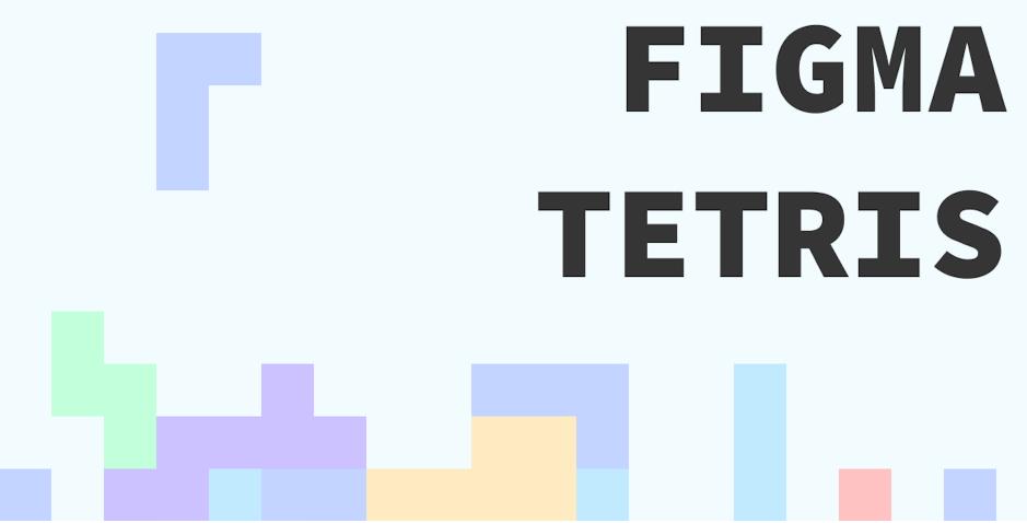 Плагин Tetris для Figma