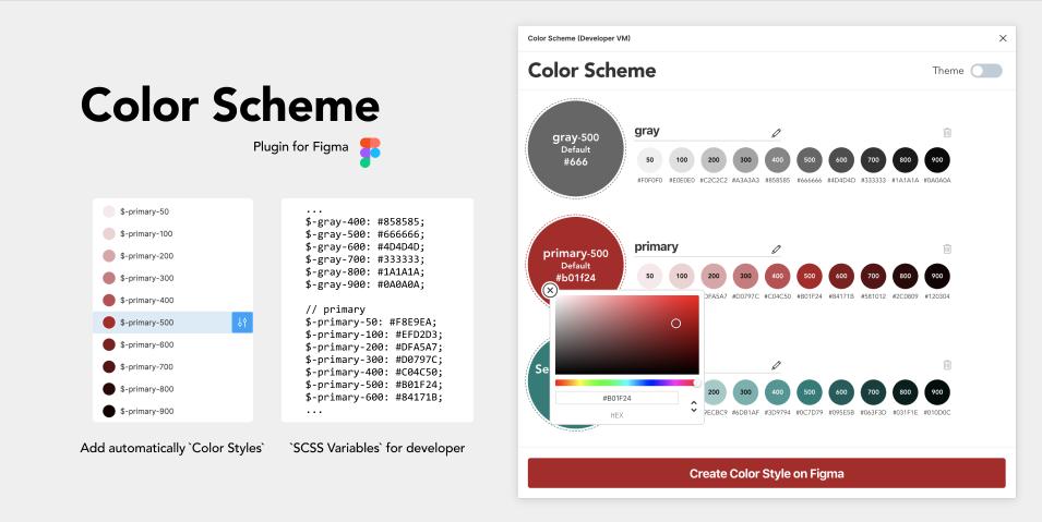 Плагин Color Scheme для Figma