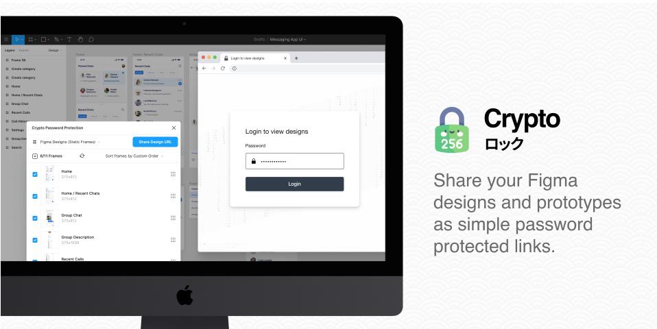 Плагин Crypto Password Protection для Figma