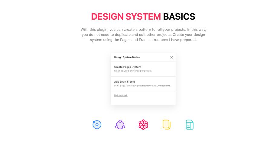 Плагин Design System Basics для Figma