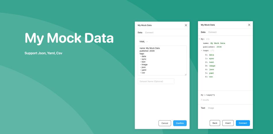Плагин My Mock Data для Figma