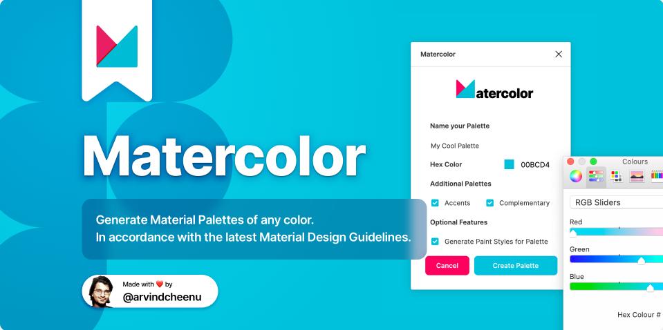 Плагин Matercolor для Figma