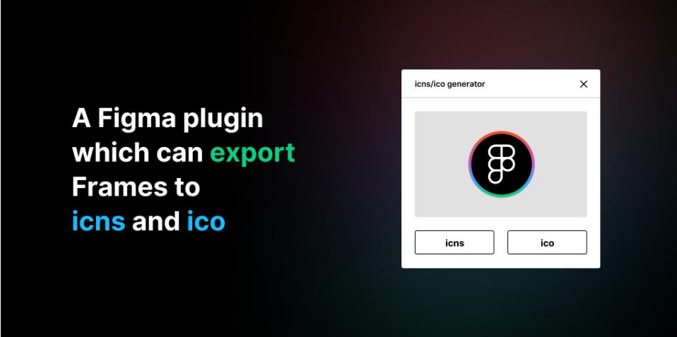 Плагин icns/ico Generator для Figma