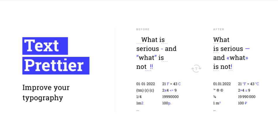 Плагин Text Prettier для Figma