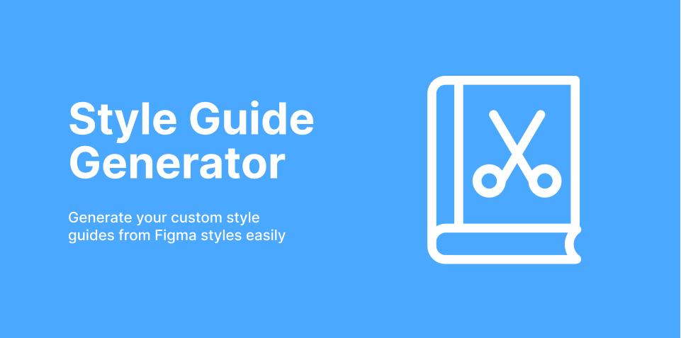 Плагин Style Guide Generator для Figma