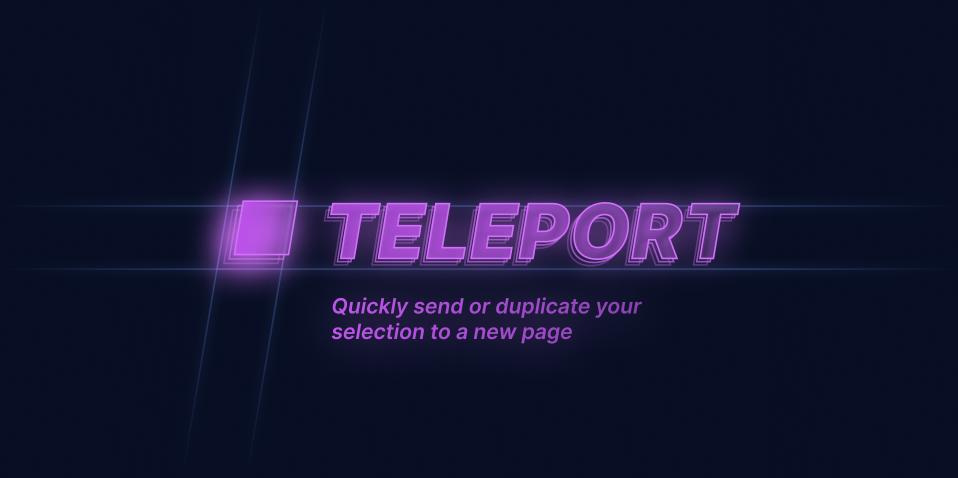 Плагин Teleport для Figma