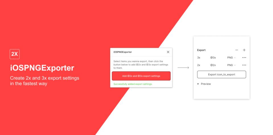 Плагин iOSPNGExporter для Figma