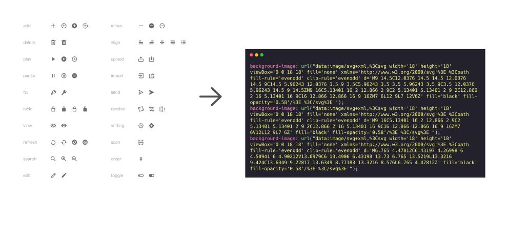 Плагин icon-transfor для Figma