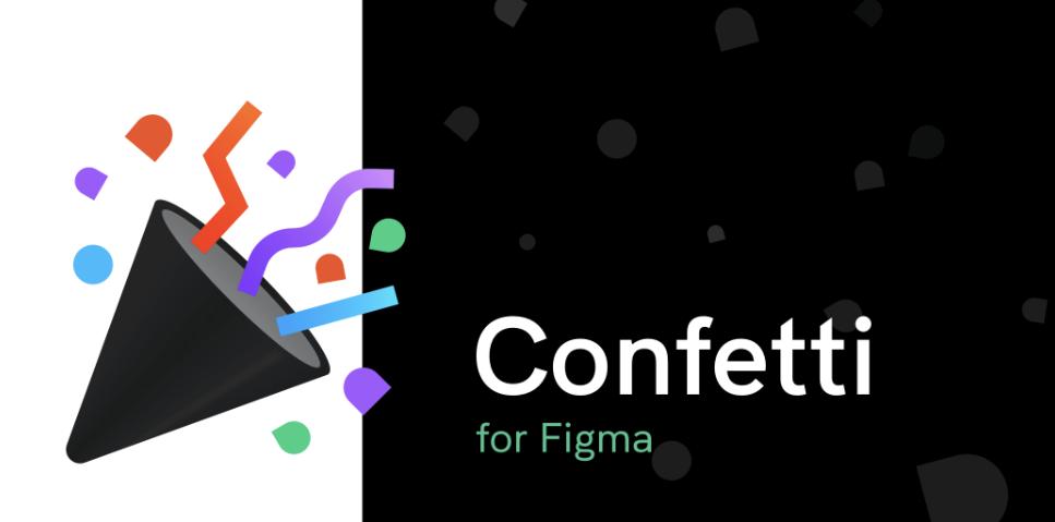 Плагин Confetti для Figma