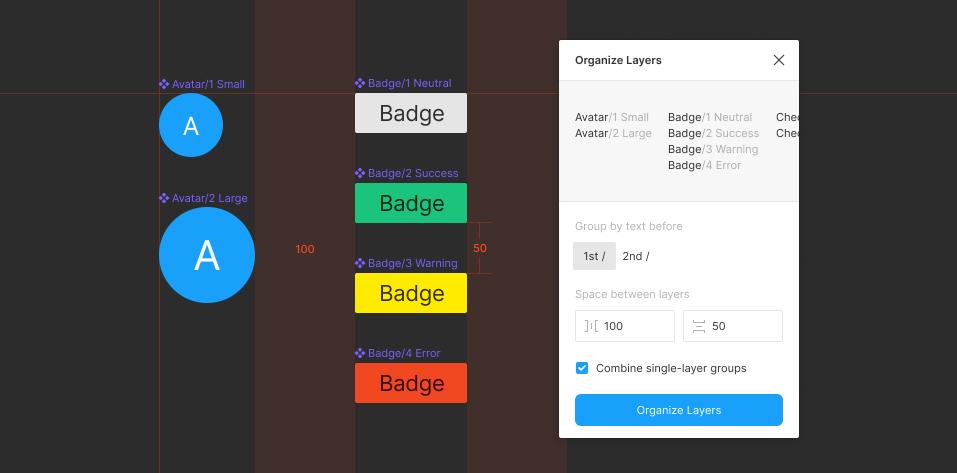 Плагин Organize Layers для Figma