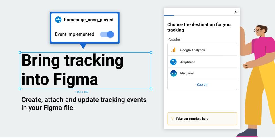 Плагин Tracking для Figma