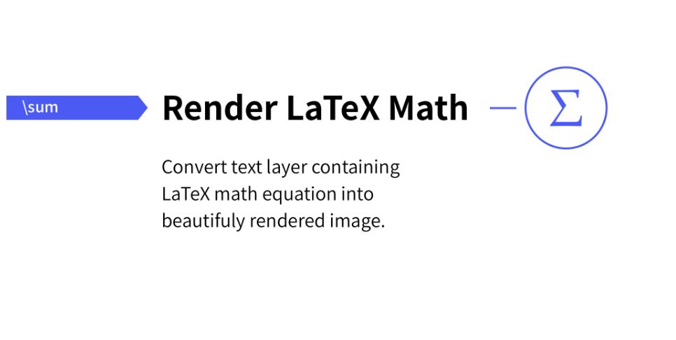 Плагин Render Math для Figma