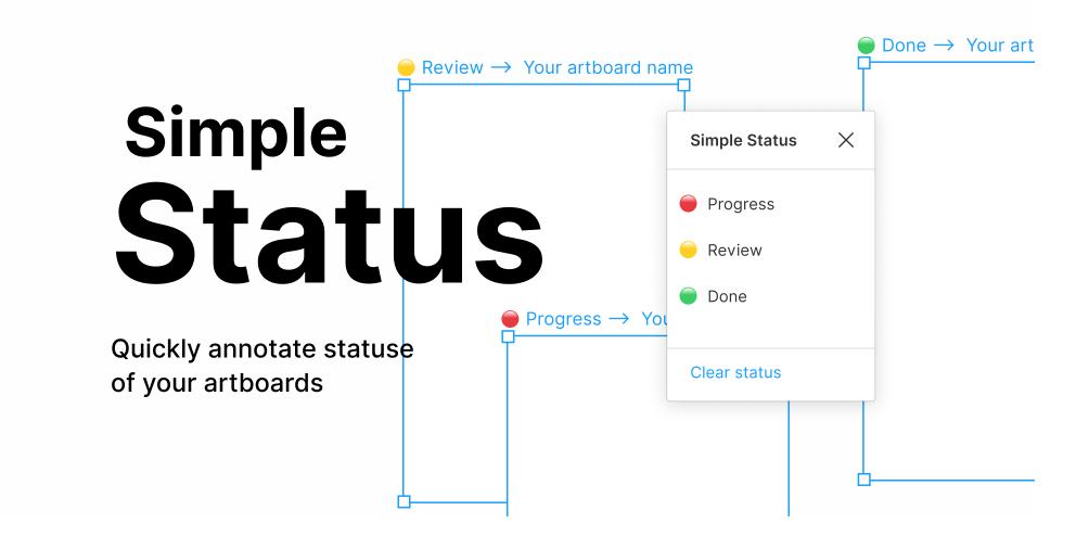 Плагин Simple Status для Figma
